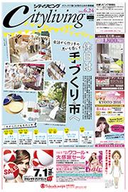 eb_kyoto_160624