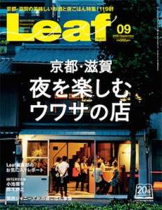 leaf0725ebook1