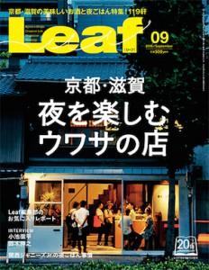 leaf0725ebook1