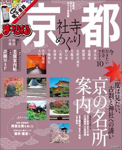 kyotosyaji_hyoshi-thumb-250x307-14101
