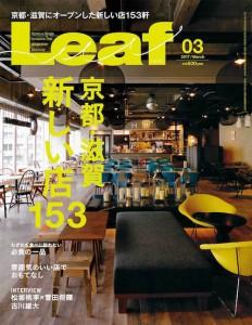leaf170125ebook