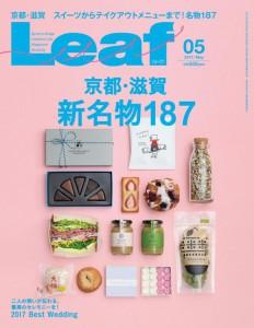 leaf0325