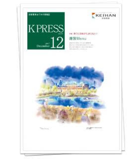 kpress12