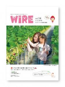 wirevol14