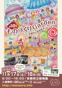 gd10_poster