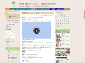 inblogmh4